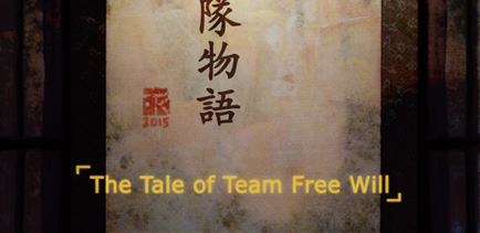 Banner for the Tale of Team Free Will